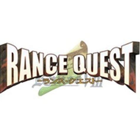 Dakimakura Kentou Kanami Rance Series Rance 03 Leazas Kanraku satella from rance quest