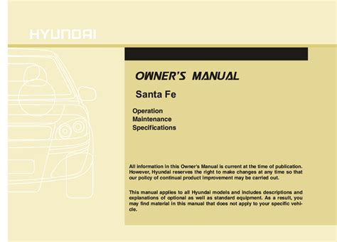 2010 Hyundai Santa Fe Owners Manual Just Give Me The