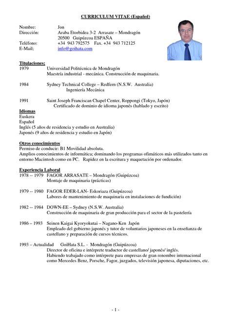 Modelo De Curriculum Vitae Medico Argentina Curriculum Vitae Medico Curriculum Vitae