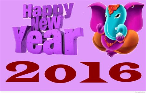 new year 2016 and 2017 happy new year sayings wallpapers 2016 2017