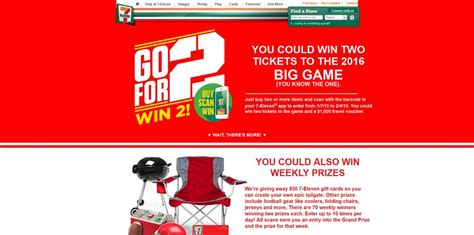 Gift Cards At 7 11 - 7 eleven buy scan win sweepstakes over 55 000 in prizes