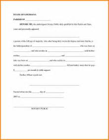 7 voluntary child custody agreement form land scaping