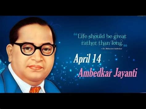 br ambedkar biography in english pics for gt dr babasaheb ambedkar hd wallpaper