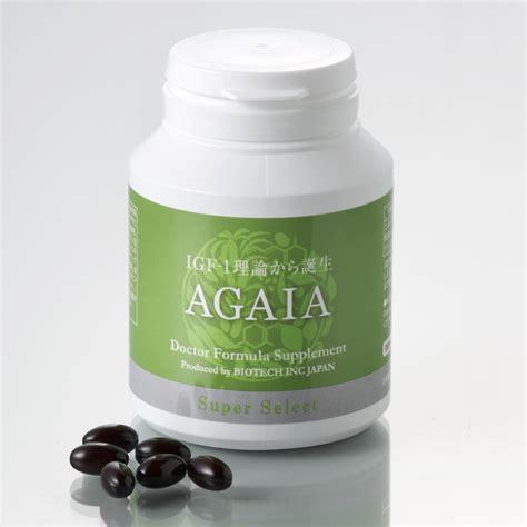 jp biotech 楽天市場 バイオテックのサプリメント agaia スーパーセレクト 送料込 育毛サプリ 抜け毛 薄毛 抜け毛 薄毛