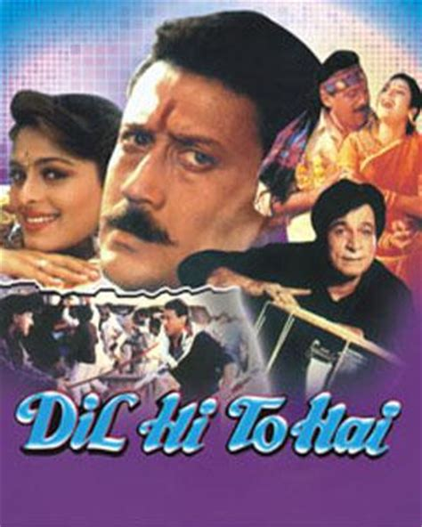 film india dil buy dil hi to hai dvd online