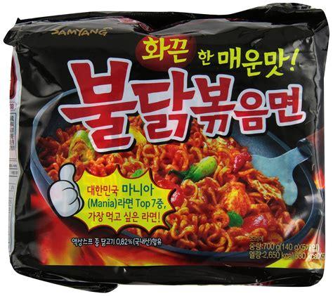 Md Samyang 2x Spicy Spicy samyang 2x spicy chicken flavor ramen 1