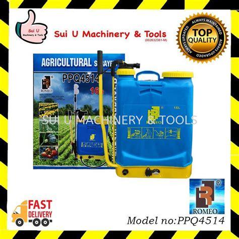 romeo ppq battery manual    sprayer litre