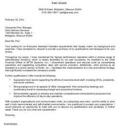 超级resume 十六 英文求职信cover letter要写哪些内容 cv english的日志 网易博客