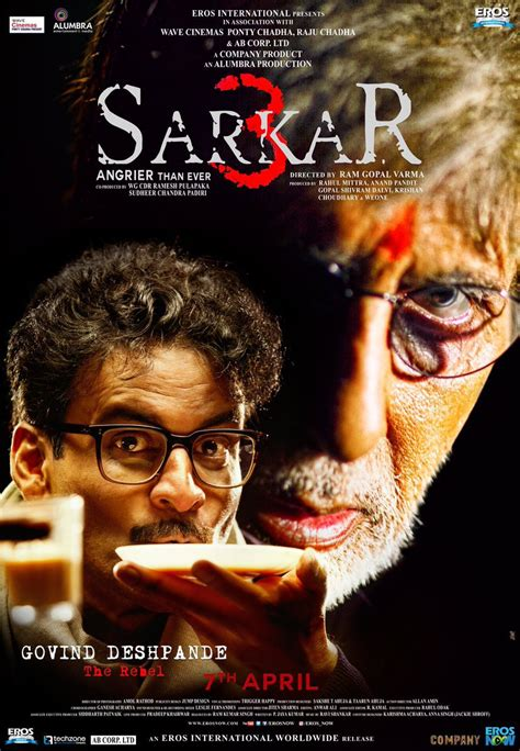 watch online the square 2017 full hd movie official trailer sarkar 3 2017 hindi full movie watch online free filmlinks4u is
