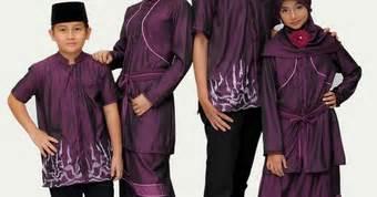 Baju Koko Bahan Dobi Salur Simple Modern 1 model baju terbaru untuk hari raya lebaran 2017