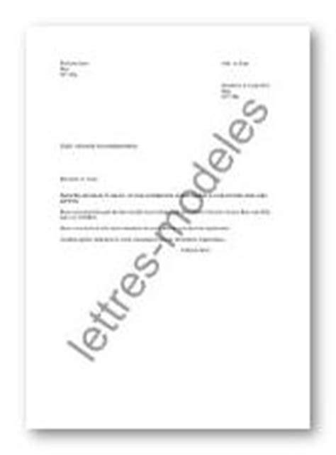 Demande De Renseignement Lettre Type Mod 232 Le Et Exemple De Lettres Type Demande De Renseignements Au Pr 234 Tre