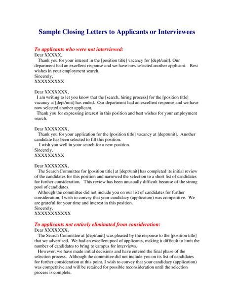 ideas of job interview rejection letter enom warb on job interview