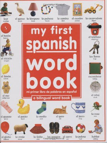 libro a first book of librarika my first book of proverbs mi primer libro de dichos