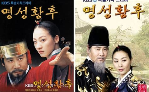 black knight dramawiki empress myung sung episode 1