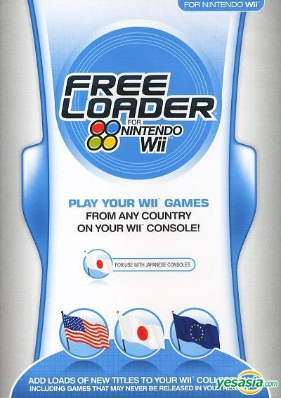 wii console versions yesasia freeloader for japan wii console version wii