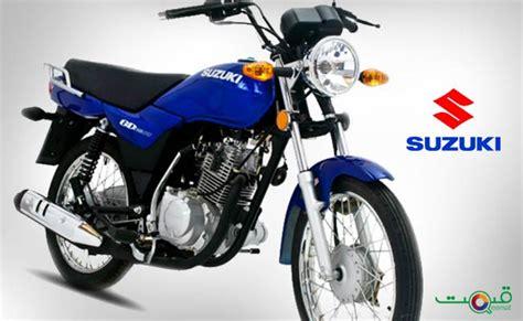 Suzuki Motorcycle Pakistan New Suzuki Gd110 2017 Specs Price And Pictures In