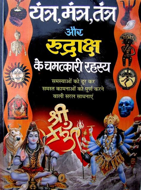 best tantra book 29 best tantra images on tantra book jacket