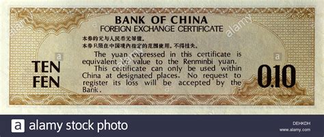 bank of china stock currency bank note fec foreign exchange