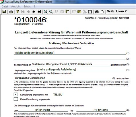dokumentation lieferantenerklaerung praeferenzkalkulation