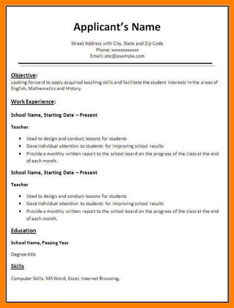 biodata format in word file download 4 biodata format in word free download emt resume