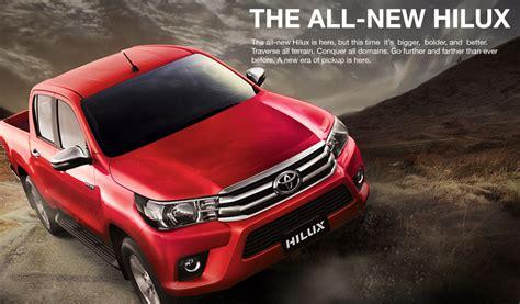 toyota brand cars toyota hilux toyota motor philippines no 1 car brand