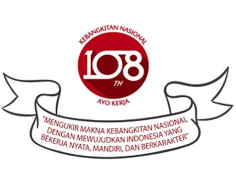 logo hari jururawat 2016 logo hari kebangkitan nasional harkitnas 2017 website