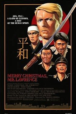 evening class  cinema merry christmas  lawrence senjo  meri kurisumasu