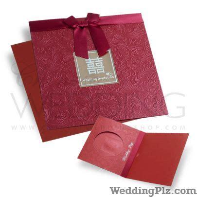 invitation card printers in navi mumbai kadam printers vashi navi mumbai invitation cards weddingplz
