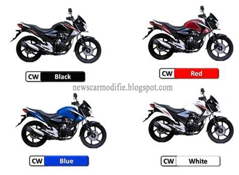 Pedal Kick Starter Honda Megapro Mega Pro Ori Original Ahm honda new mega pro specifications motorcycle and car news the