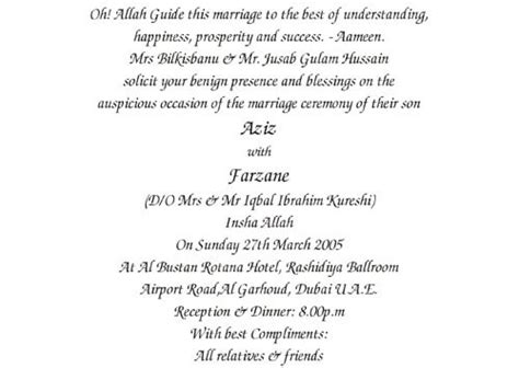 indian muslim wedding card templates wording templates for hindu muslim sikh christian