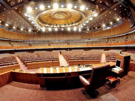 Speaker National pml n s ayaz sadiq elected speaker of the national