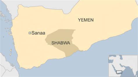 africa map yemen map