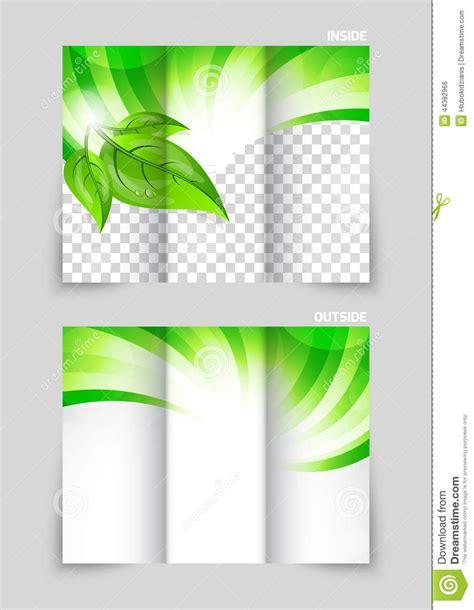 Tri fold Brochure Template Design Stock Vector   Image