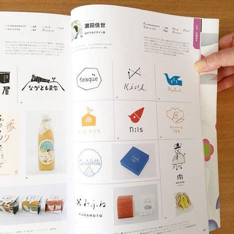 section 1377 a 2 work 福岡 ロゴ web パッケージ デザイン事務所 みずうみデザイン室