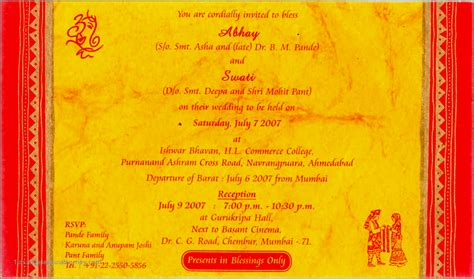 bengali wedding invitation cards wordings wedding invitation cards wordings in bengali best of
