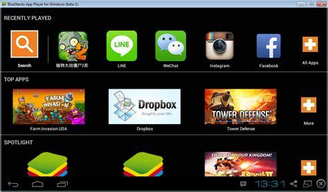 aplikasi bbm untuk pc laptop cara install gambar panduan cara install bbm di laptop komputer dengan bluestacks