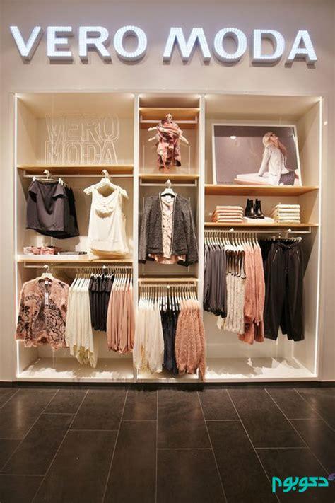 7 Beautiful Home Fashions by دکوراسیون داخلی مغازه و اصول چیدمان آن دکوراسیون داخلی