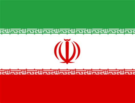 Iran Logo Pictures to Pin on Pinterest - PinsDaddy