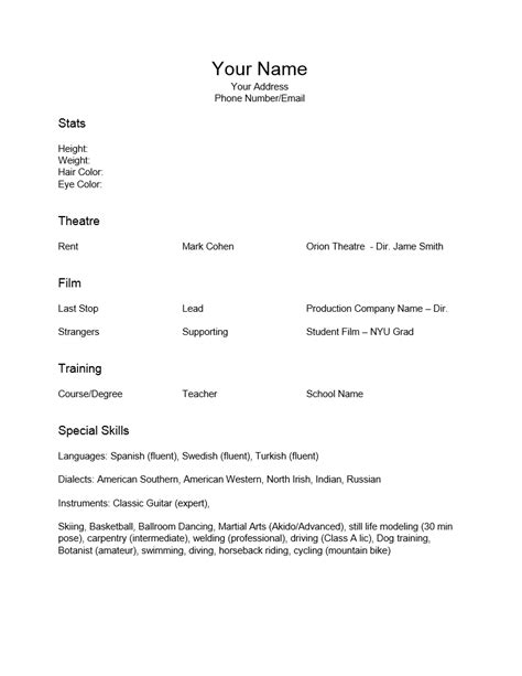 child acting resume template no experience free special skills acting resume template sle ms word