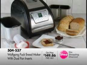 Wolfgang Puck Bread Machine Recipes Gt Wolfgang Puck Premieres His New Counter Top Appliance