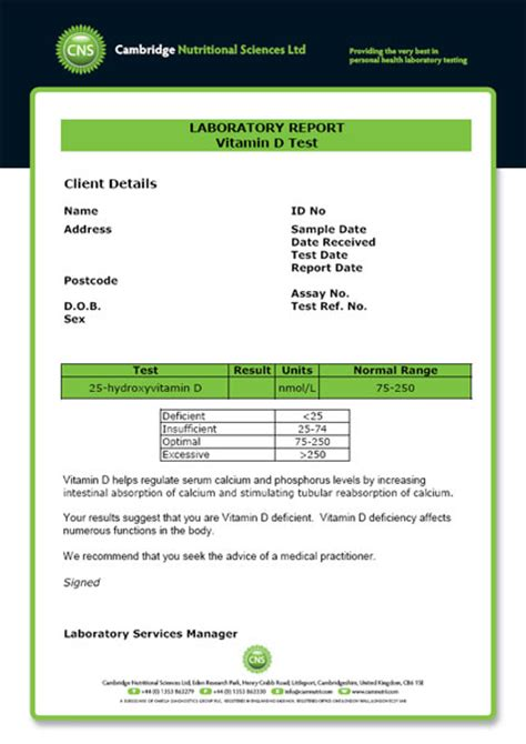 lab test report template vitamin d