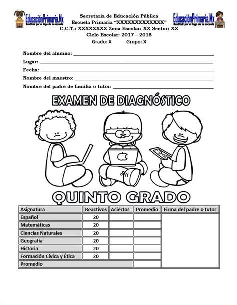 examen 5 bimestre 5 grado 2015 2016 respuestas examen de 5 grado de primaria 2016 lainitas