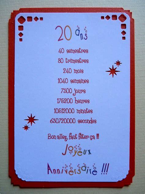 carte invitation anniversaire 20 ans mariage gratuite