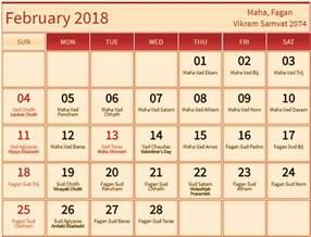 2018 Gujarati Calendar Maha Fagan Hindu Calendar 2018 With Tithi In