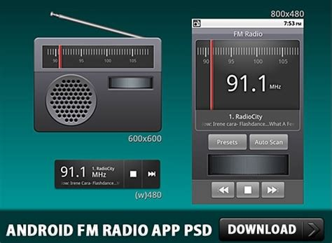 android fm radio android fm radio application psd free psd in photoshop psd psd file format format for free