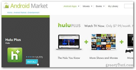hulu android hulu plus for android look