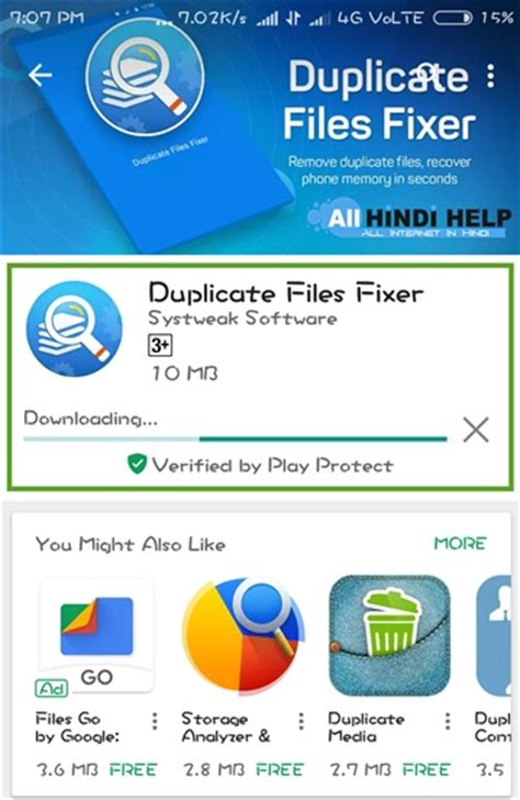 fixer application android phone se duplicate files delete kaise kare remove copy file