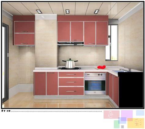 廚房設計 台灣wiki