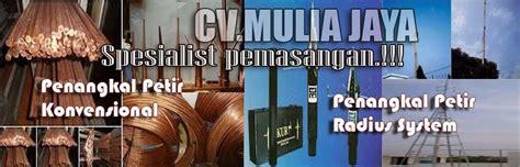 Agen Penangkal Petir R 150 Bergaransi 1 jasa pasang penangkal petir lingkar radius jakarta page 2