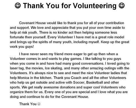 thank you letter to our volunteer thank you letter from youth we our